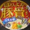 [19/04/24]サンポー うまか軒 ばりよか 豚骨ラーメン 99円 (DS モリ)