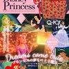 12/17発売★大人のためのディズニープリンセス『OTONA Disney Princess』で素敵な女性のヒントを掴む!