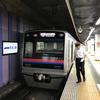 5月25日:気が付いたら上野駅で寝てたんだけど、もういろいろダメだなって思った