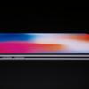 iPhone Xの読み方はやはりテンだった件