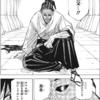 【海外の反応】呪術廻戦148話(漫画、ネタバレあり)