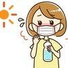 【熱中症】リアル体験リポート その2 あっさり回復ってことにはならない件