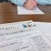 個別研修 〜社会人三年目らしい声を目指す〜