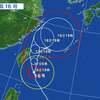 台風16号九州上陸は20日以降です