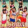 '08夏 ナイスガールプロジェクト!エモーショナルライブ参戦