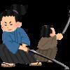 座頭市(北野武・2003)