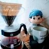 コーヒーは・煎りたて・挽きたて・淹れたて
