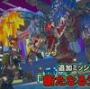 ムカデも復活!『デジボク地球防衛軍』DLC情報が公開!「四足歩行要塞」「インペリアルボマー」など襲来!