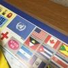 【週末1週目③:国旗にいる龍のいる国はどこ?】