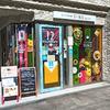 スパイス料理 TOKU 4.3店 / 札幌市中央区南4条西3丁目 キタコーS4ビル 1F