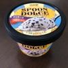 また糖質控えめなおすすめのアイスを見つけてしまった。