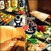 【オススメ5店】鶴舞・八事・御器所(愛知)にある居酒屋が人気のお店