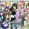 デレラジDVD Vol.9が4月26日に発売決定!