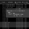 RECBOX 小ネタ3