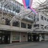 小田原市立図書館を訪れる