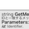 Unityのソースコードに日本語を利用する