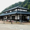 勝山永平寺線:勝山駅 (かつやま)