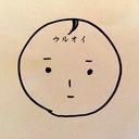 シングルマザーのウルオイブログ