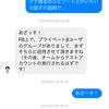 #恋ボク 執筆裏話 1話 〜ストーリーは突然に〜
