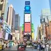 【ANA】果たして、この夏のニューヨーク発ファーストクラスは実現するのか、冷静に考えてみました
