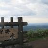 えぃじーちゃんのぶらり旅ブログ~コロナで北海道巣ごもり 新得町編20200920