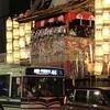 京都、祇園祭、そして語学習得の母