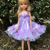 薄紫の膝丈のドレス
