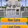 【逆脱出ゲーム】友達の家に『侵入』する脱出(?)ゲームがあるよ