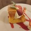 山形市 カフェレストラングランロック シフォンケーキをご紹介!🍰