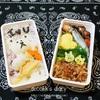 クマからの花束贈呈弁当(豚バラスライスで作る簡単プルコギのレシピ有)/My Homemade Lunchbox/ข้าวกล่องเบนโตะที่ทำเอง