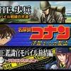 ガラケー向けの「SIMPLEシリーズDX」が11月30日に終了へ