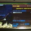 【MHXX】二つ名超特殊ソロ、並ハンだってできるもん!