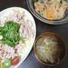 しゃぶサラダ、チャプチェ、スープ