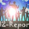 【不定期刊】教えて!ヒャッハー委員会! 第2回活動報告(2017/6/14-6/20)