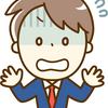 悲劇!!ポイント失効で7・6万円を失う!!