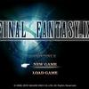 人生初FF。FF9 Switchはじめました 「スクエニ王道RPG」をやったことがなかった理由