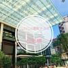 COREDO室町テラスでプチ散策/日本橋室町三井タワー【2019年9月27日オープン】