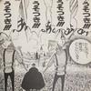 ワンピースブログ[三十一巻] 第292話〝あふことは片われ月の雲隠れ〟