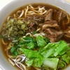 台湾で食べたものたち総まとめ~小籠包と肉まんとチェーン店は裏切らない~