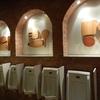 タイ1日目②〜ターミナル21のトイレ巡り&バンコクの歓楽街〜 世界一周252日目★後半