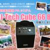 小型充電式簡易 PA システム「DJ-Tech Cube 66 BT」を購入しました