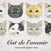 Cat de l'avenir 〜未来で出逢う猫〜