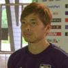 ロシアW杯、日本代表の乾貴士がわいの隣の席に座った時の話・・・。