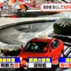 NTVおはよん『運転免許 安心して自主返納するには?』 高齢者が起こす交通事故の問題
