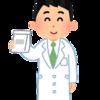 薬剤師おすすめ!旅にもっていきたい薬~鼻水対策編~(日常でも使えるよ!)