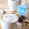 家やカフェで飲める美味しいカフェインレスコーヒー