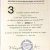 【独学】フランス語検定3級勉強法【合格体験記】