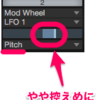 MIDI検定1級演習 2011年課題曲 (8) ギターの音色設定とその他基本事項