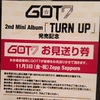 "GOT7 Japan Tour 2017 ""TURN UP"" 11/24 in 大阪"