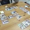 【ボードゲーム】ギャンブラー・ギャンブルをプレイしてみた【動画】
